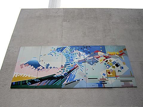 Tableau de la façade nord-ouest de la C.P.C.U. : SHERB – 1984